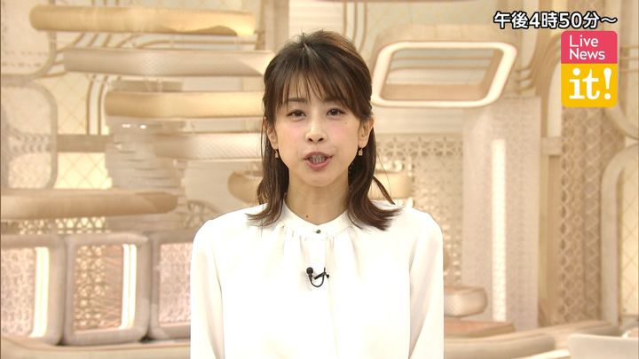 2020年01月15日加藤綾子の画像02枚目