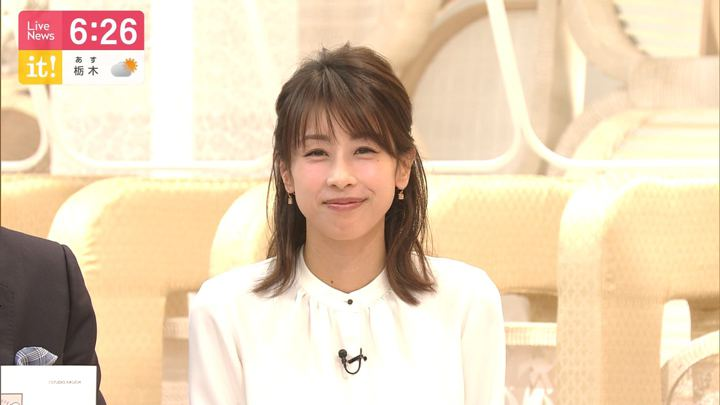 2020年01月15日加藤綾子の画像14枚目