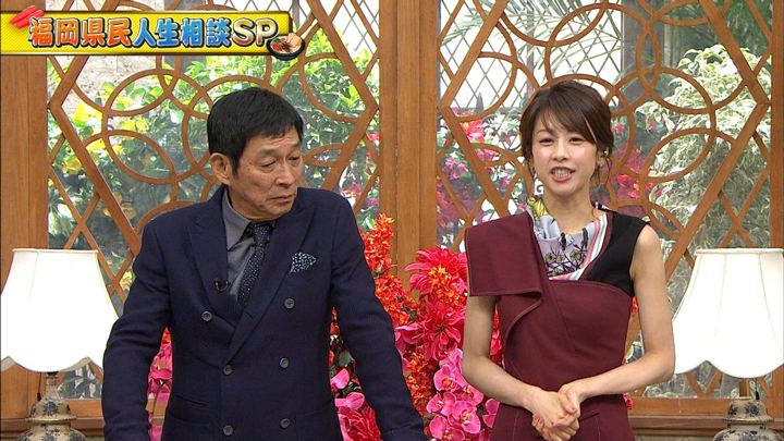 2020年01月15日加藤綾子の画像19枚目