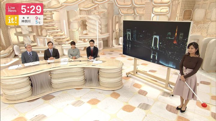 2020年01月16日加藤綾子の画像12枚目