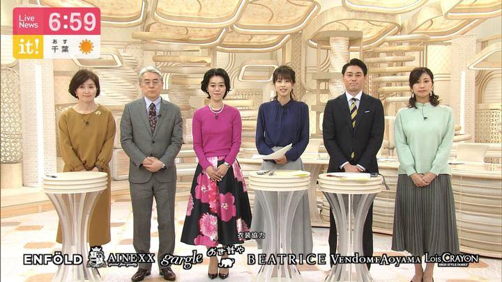 2020年01月20日加藤綾子の画像23枚目