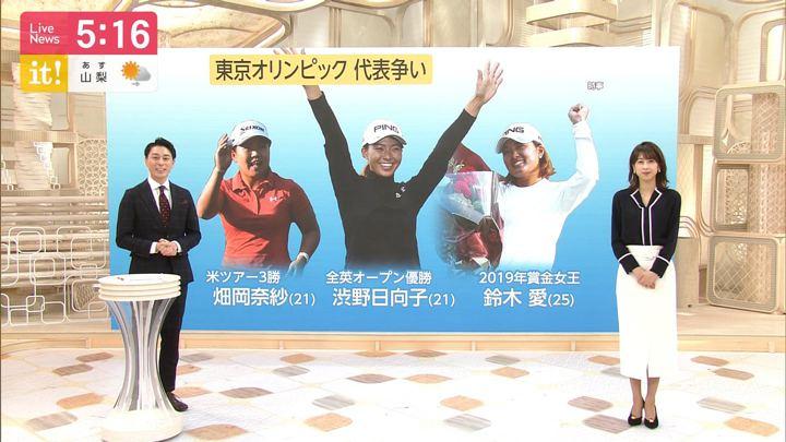 2020年01月21日加藤綾子の画像06枚目