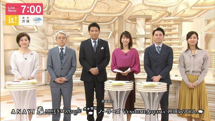2020年01月22日加藤綾子の画像19枚目