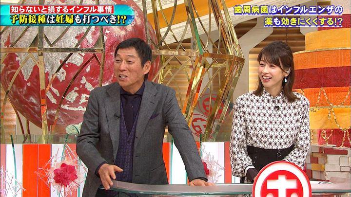 2020年01月22日加藤綾子の画像24枚目