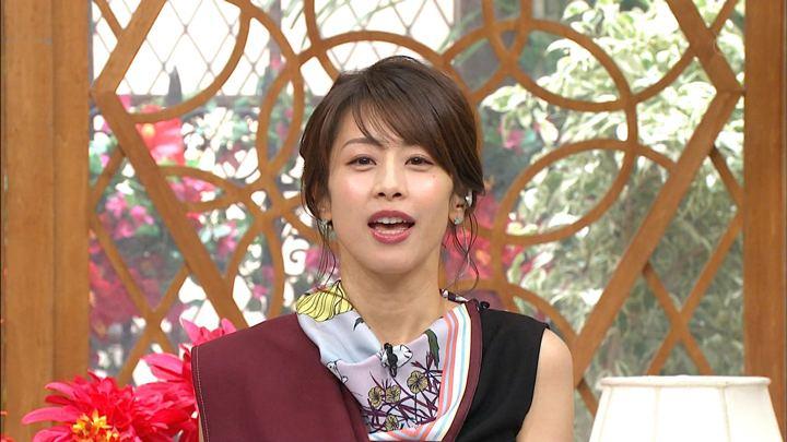 2020年01月22日加藤綾子の画像35枚目