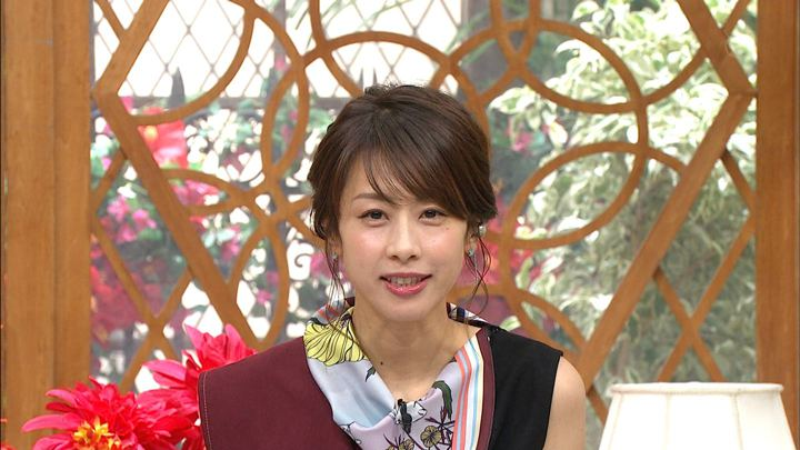 2020年01月22日加藤綾子の画像36枚目