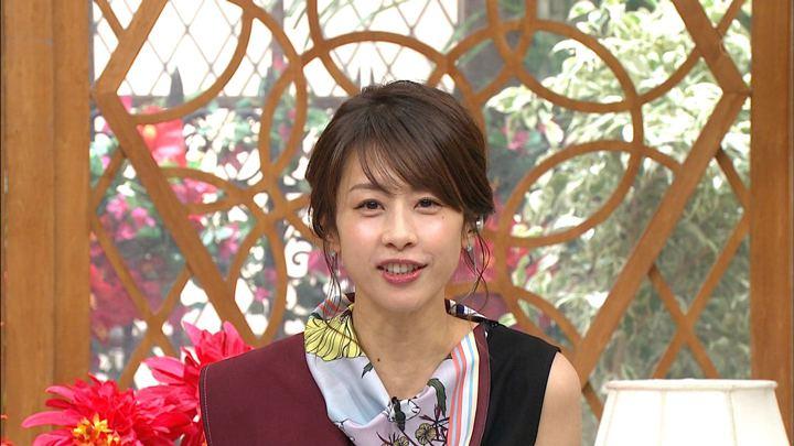 2020年01月22日加藤綾子の画像38枚目