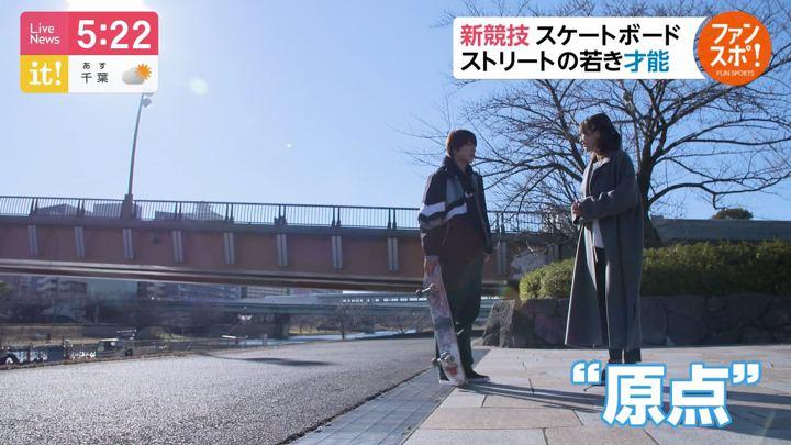 2020年01月24日加藤綾子の画像17枚目