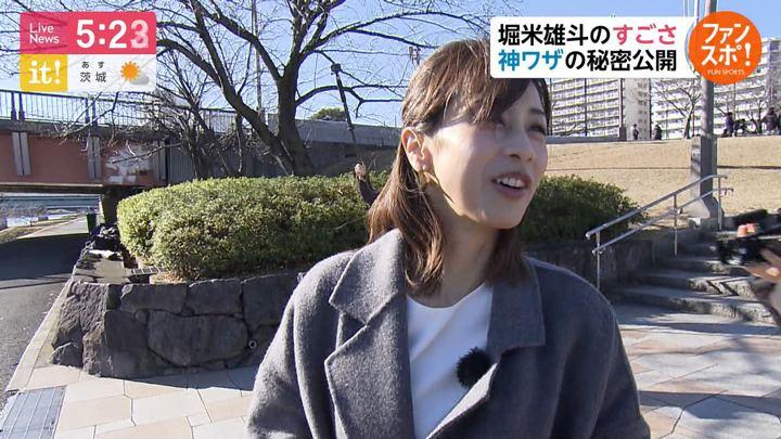 2020年01月24日加藤綾子の画像19枚目