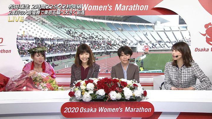 2020年01月26日加藤綾子の画像03枚目