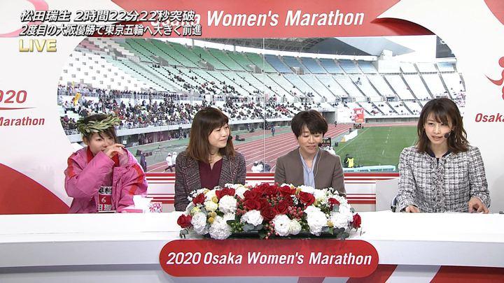 2020年01月26日加藤綾子の画像04枚目