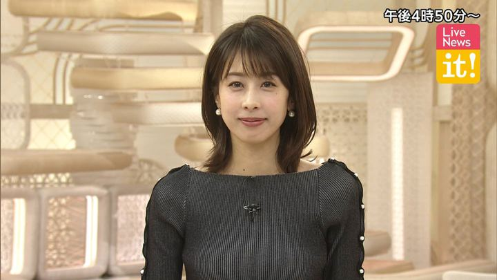 2020年02月03日加藤綾子の画像01枚目