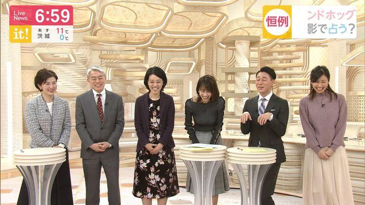 2020年02月03日加藤綾子の画像22枚目