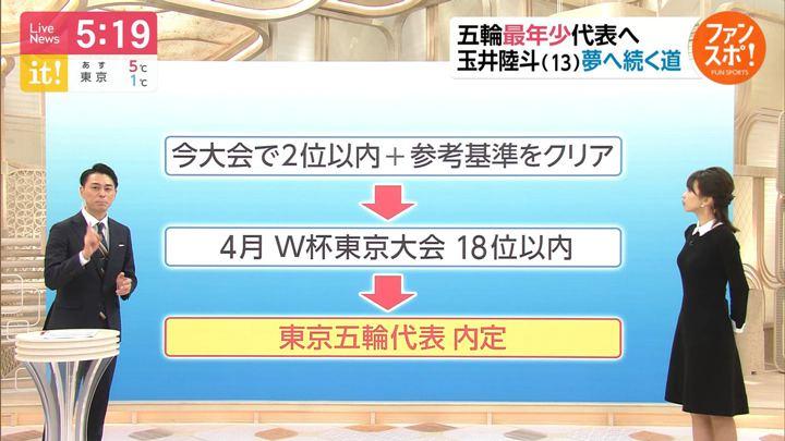 2020年02月05日加藤綾子の画像13枚目