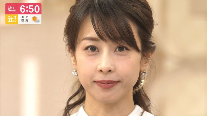 2020年02月05日加藤綾子の画像22枚目