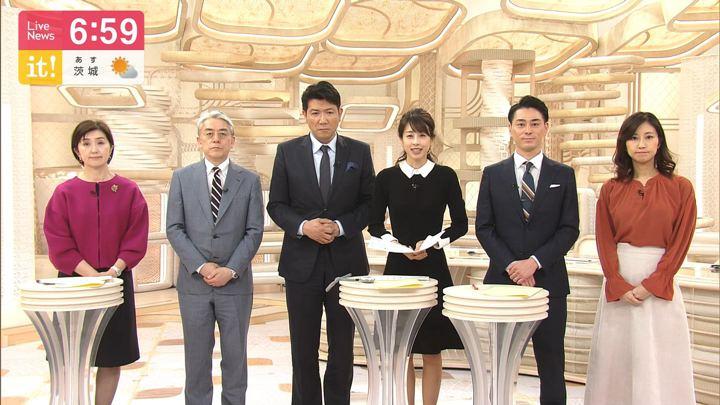 2020年02月05日加藤綾子の画像25枚目