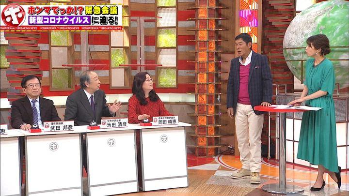 2020年02月05日加藤綾子の画像27枚目