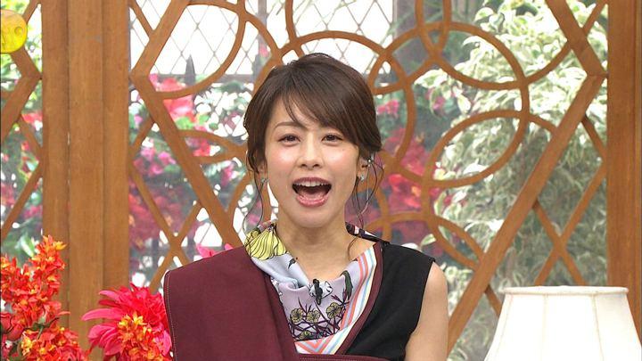 2020年02月05日加藤綾子の画像29枚目