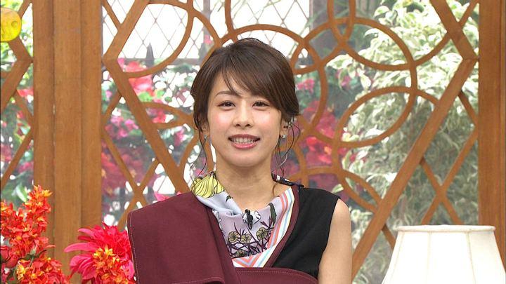 2020年02月05日加藤綾子の画像30枚目