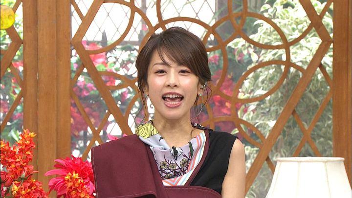 2020年02月05日加藤綾子の画像31枚目