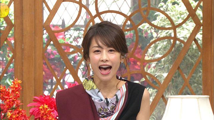 2020年02月05日加藤綾子の画像32枚目