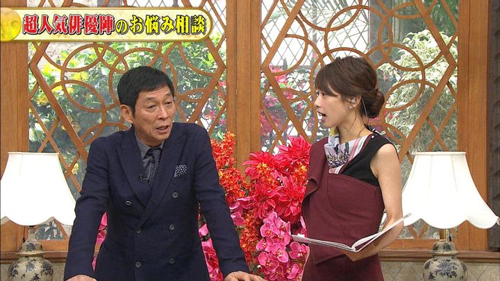 2020年02月05日加藤綾子の画像33枚目