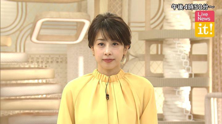 2020年02月06日加藤綾子の画像01枚目