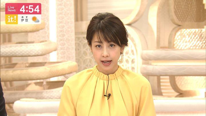 2020年02月06日加藤綾子の画像04枚目