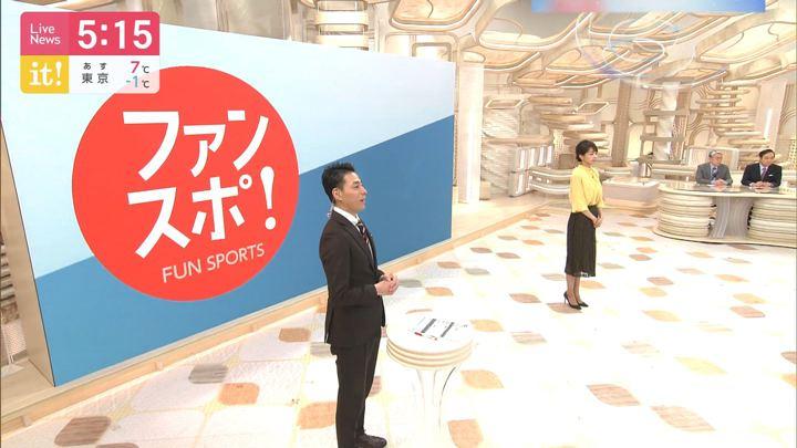 2020年02月06日加藤綾子の画像10枚目