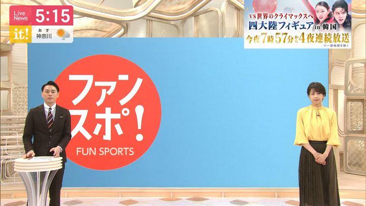 2020年02月06日加藤綾子の画像11枚目