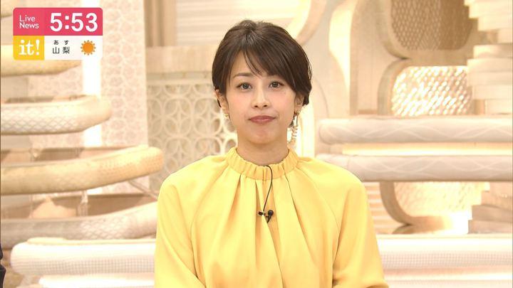 2020年02月06日加藤綾子の画像13枚目