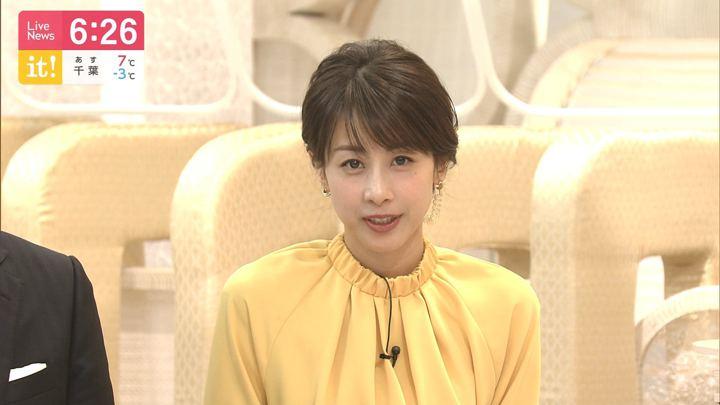 2020年02月06日加藤綾子の画像18枚目