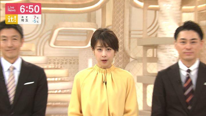 2020年02月06日加藤綾子の画像20枚目
