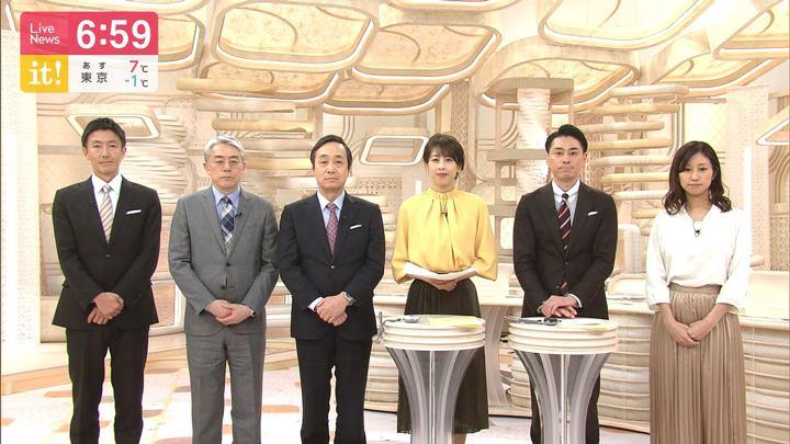 2020年02月06日加藤綾子の画像22枚目