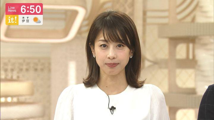 2020年02月07日加藤綾子の画像16枚目