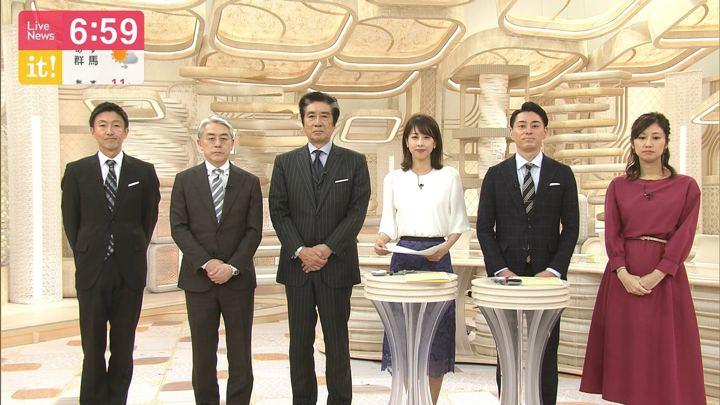 2020年02月07日加藤綾子の画像18枚目