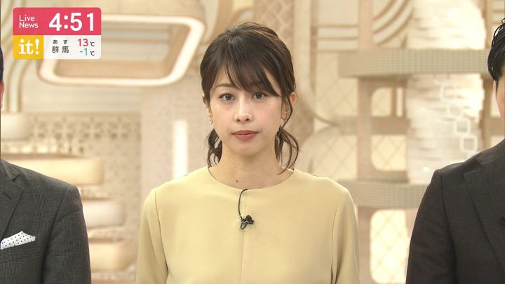 2020年02月11日加藤綾子の画像07枚目