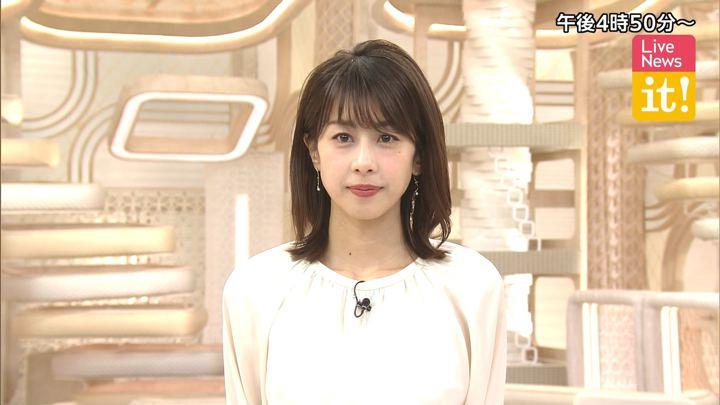 2020年02月12日加藤綾子の画像01枚目