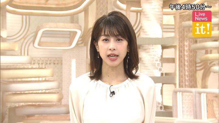 2020年02月12日加藤綾子の画像02枚目