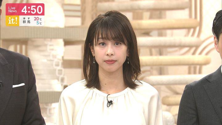 2020年02月12日加藤綾子の画像04枚目