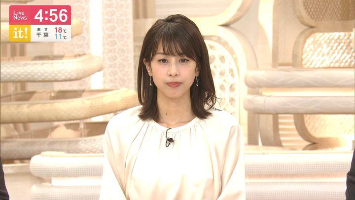 2020年02月12日加藤綾子の画像05枚目