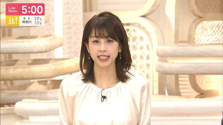 2020年02月12日加藤綾子の画像08枚目