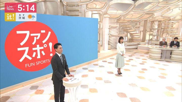 2020年02月12日加藤綾子の画像10枚目