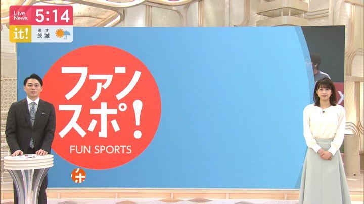 2020年02月12日加藤綾子の画像11枚目
