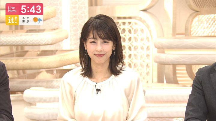 2020年02月12日加藤綾子の画像12枚目