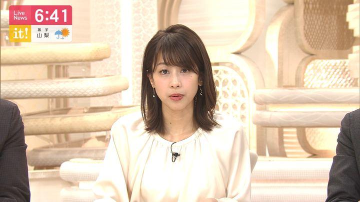 2020年02月12日加藤綾子の画像16枚目