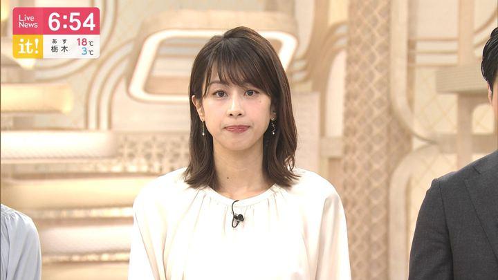 2020年02月12日加藤綾子の画像17枚目
