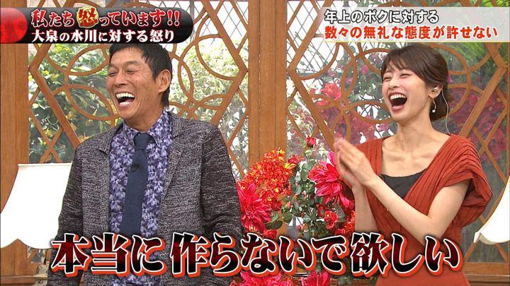2020年02月12日加藤綾子の画像21枚目