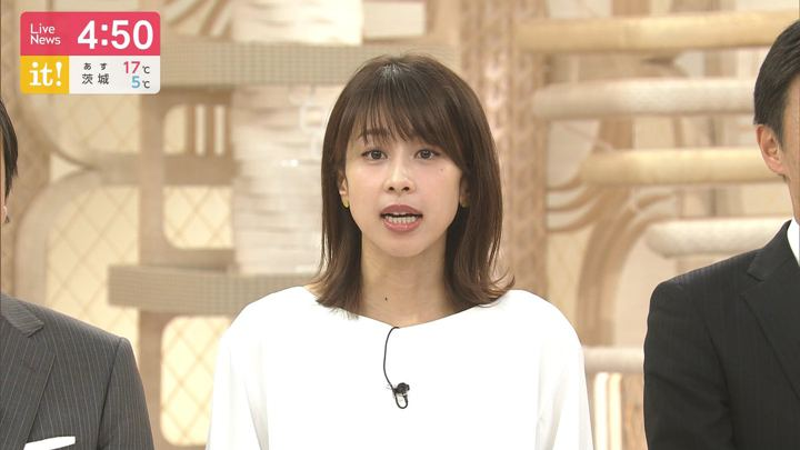 2020年02月13日加藤綾子の画像06枚目
