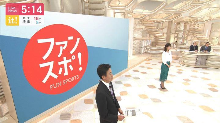 2020年02月13日加藤綾子の画像10枚目